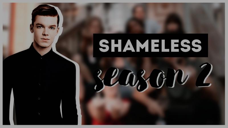 Бесстыжие (2 сезон) — Shameless (2 season)