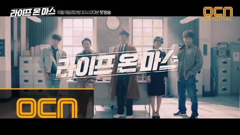 Life on mars ′2018년 띵작 예약′ 영화 아니 드라마!?[라이프온마스]?5분 하이라이트