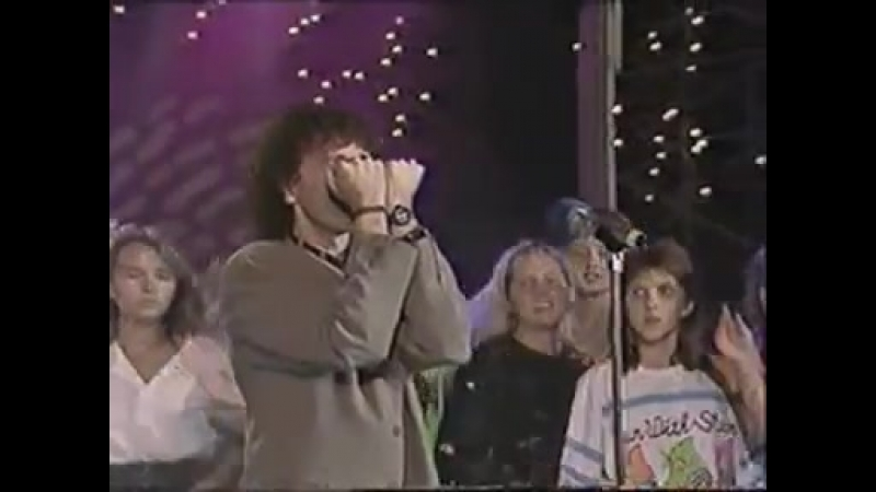 Savage - only you (live @ sopot festival 89)
