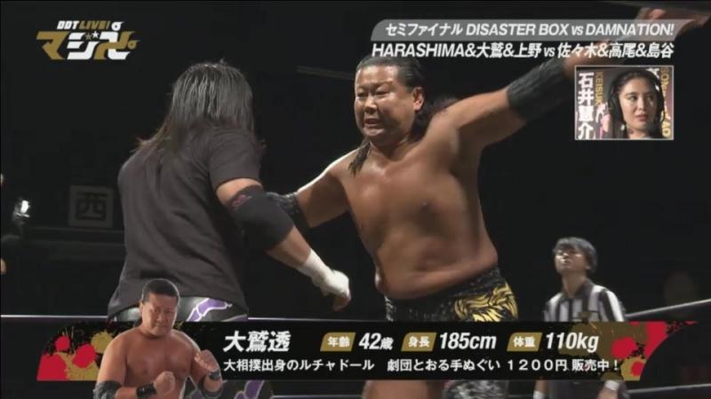 Daisuke Sasaki, Soma Takao, Nobuhiro Shimatani vs. HARASHIMA, Toru Owashi, Yuki Ueno (DDT Live! Maji Manji 15)
