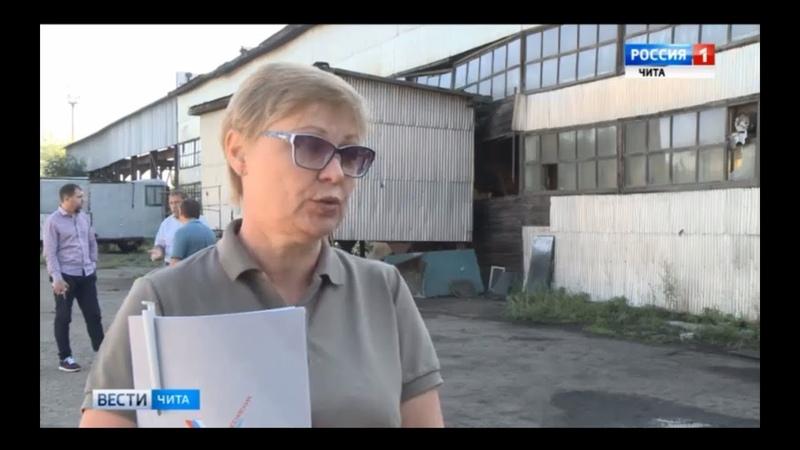 Активисты ОНФ в Забайкальском крае посетили предприятия, занимающиеся утилизацией опасных отходов