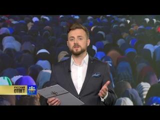 Ислам и КПРФ: как Максим Шевченко обиделся за мусульман