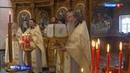 Новости на Россия 24 В Валаамском монастыре отметили День святых Кирилла и Мефодия