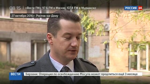 Новости на Россия 24 • Депутаты Госдумы приступили к выполнению предвыборных обещаний