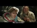 Короткометражный фильм Orbit Ever After На орбите долго и счастливо рус саб