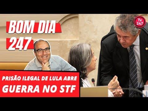 Bom dia 247 (24/6/18) – Prisão ilegal de Lula deflagra guerra no STF