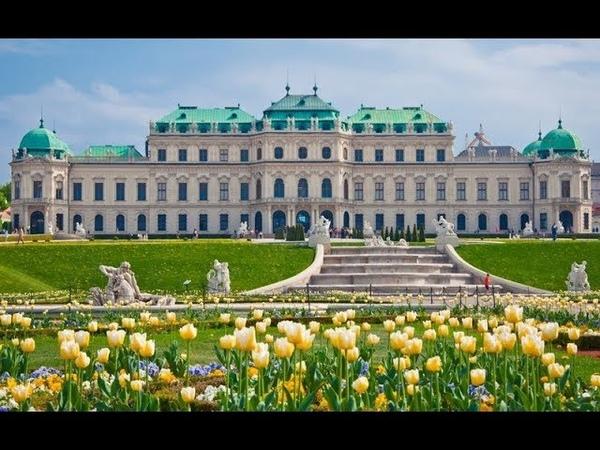 Дворец Бельведер Вена Австрия / Belvedere Vienna Austria 4K Ultra HD