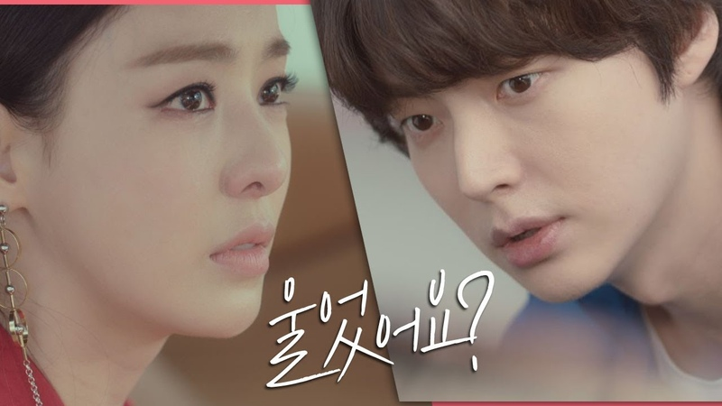 울었어요 안재현(Ahn Jae hyun)에게 우는 모습 들킨 이다희(lee da hee) (스윗♥) 뷰티 인사51060