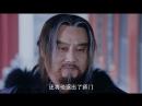Xem Phim Tân Tiếu Ngạo Giang Hồ _ Tập 20