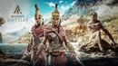 ВСТРЕЧА С ОТЦОМ - Assassin's Creed Odyssey 5
