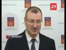 К зиме готовы Министр энергетики рассказал о начале отопительного сезона