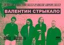Юрий Каплан фото #2