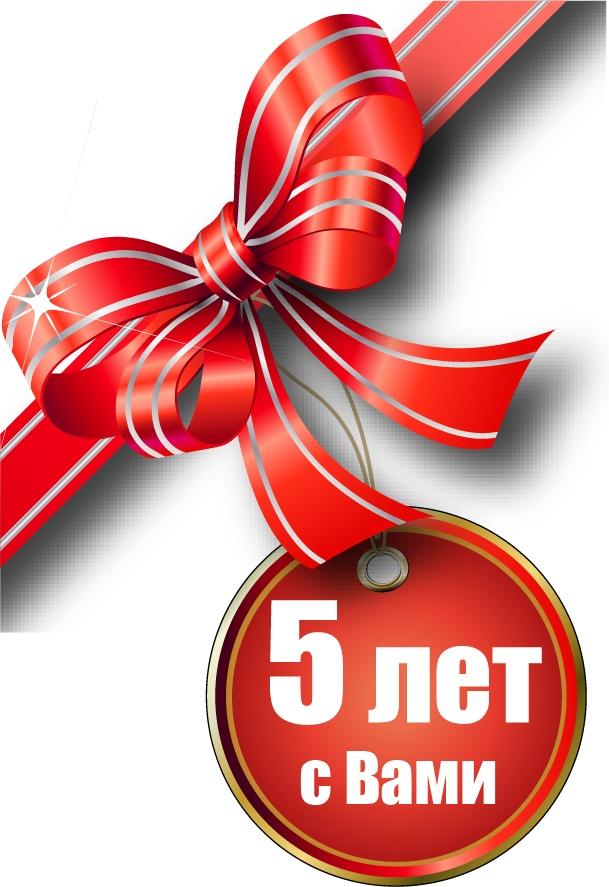 Афиша Пятигорск Нам 5 лет - Черек, Былым, Чегем 10-11 ноября