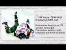 ТОП 10 драк в истории хоккея