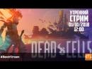 Dead cells - v_baka