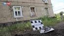 Последствия обстрела Золотого 5 боевиками из нацбатальонов ВСУ
