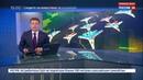Новости на Россия 24 Авиашоу в Кубинке Бочка перетекла в Горку Зеркало распустилось Тюльпаном