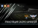 Кубок России по интерактивному футболу | Онлайн-отборочные 2