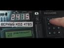 Имитатор взрывного устройства для лазертага Видеообзор