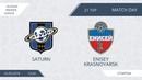 AFL18. Russia. Premier League. Day 21. Saturn - Enisey Krasnoyarsk
