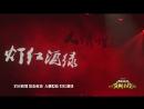[Zhu Xingjie, Zhou Yanchen] Выступления Синцзе и Яньчэня на Archie Night Concert 《2018独家记忆 观 EIEI》 180818