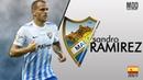 Sandro Ramírez | Goals, Skills, Assists | 2016/17