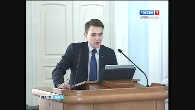 Выступление в Законодательном Собрании Омской области по вопросу проведения референдума Омской области сюжет ГТРК Иртыш