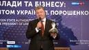 Вести недели. Эфир от 17.09.2017. Киев отправил землесос и ледокол-пенсионер углублять Азовское море