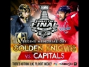 NHL 17-18. SC FINAL. G2. 30.05.18. WSH - VGK. Евроспорт.