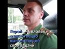 17 лет назад екатеринбуржец вернулся с чеченской войны с «Золотой Звездой»