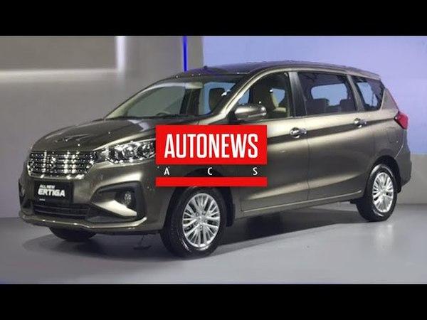 Новый Suzuki Ertiga: компактвэн который нужен России