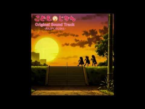 Kakitaterarete - Kodomo no Jikan OST