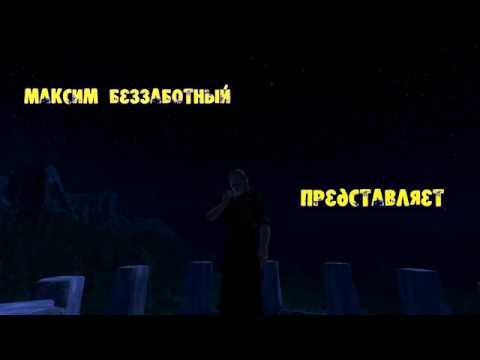 TES 4: Oscuro's Oblivion Overhaul: Натиск стали 3 (сокровище на 4МЛН!!)