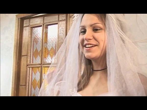 Понять. Простить. 46 серия - Расстроенная свадьба