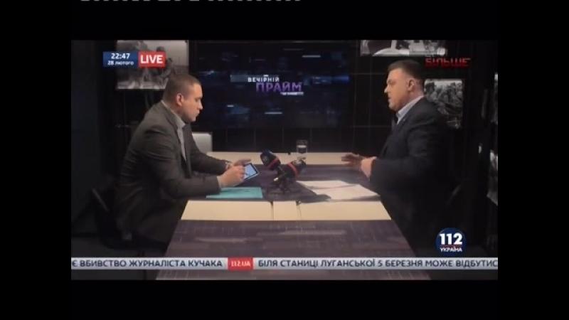 Вимоги й дії націоналістів, про діючу владу - Олег Тягнибок 28.02.18