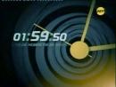 Конец эфира РЕН-ТВ без звука 2010