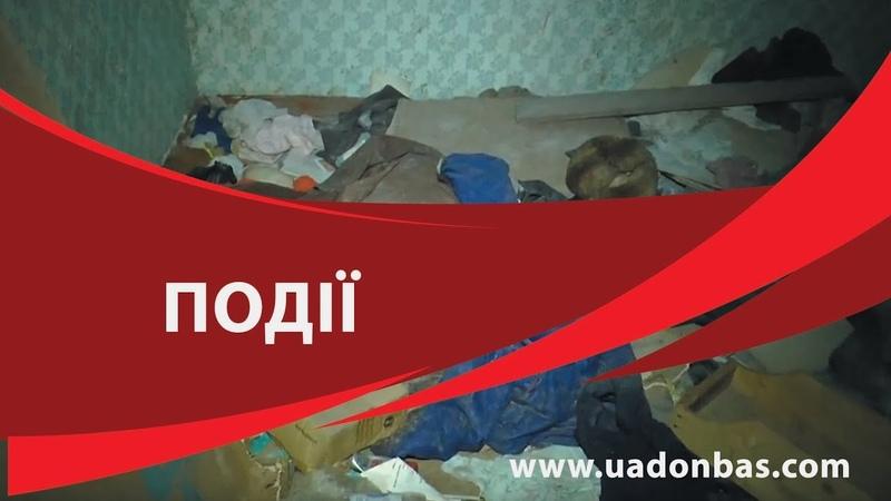 Пункт прийому склотари та макулатури у Костянтинівці можуть закрити через суд