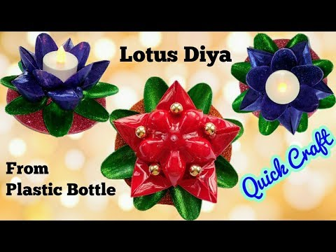How to make Lotus Diya/Candle Stand from Plastic Bottle | Diwali/Christmas home decor