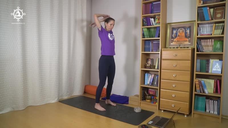 Как восстановить подвижность в плечах за 8 минут в день? Е. Андросова