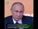 Анекдоты от самого Путина В.В.