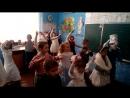 Початкова школа Танець носса