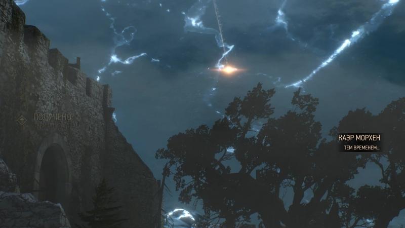 Witcher3 Ура махач!