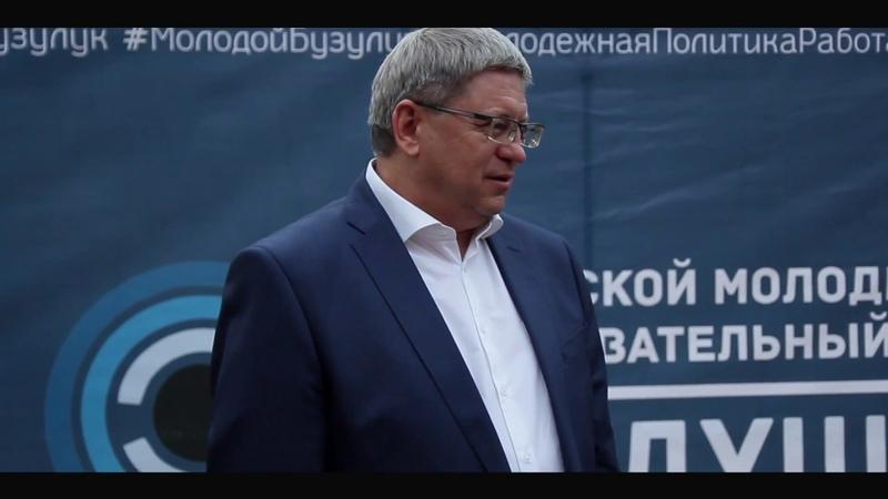 Встреча с главой г.Бузулука В.А. Рогожкиным на форуме БУДУЩЕЕ