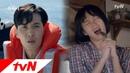 Первое превью дорамы «Суперзвезда Ю Пэк/Top Star Yoo Baek»