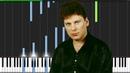 Piano Сектор Газа Ядрёна вошь