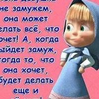 Наташа Кожеренок