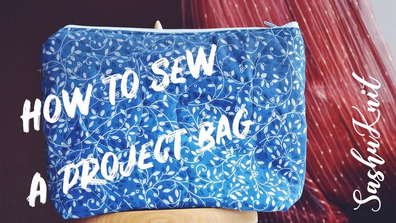 Как сшить проектную сумку для вязания