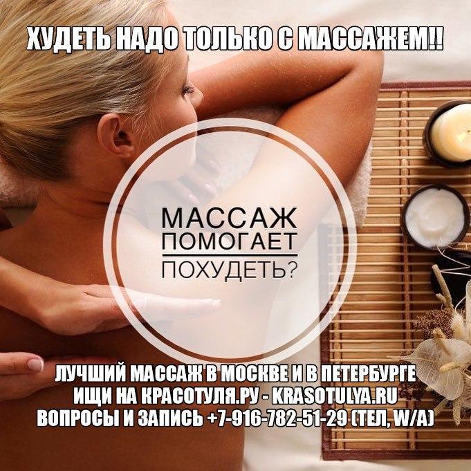 tayskiy-massazh-video-porno-s-melodiey-ya-lyublyu-tebya