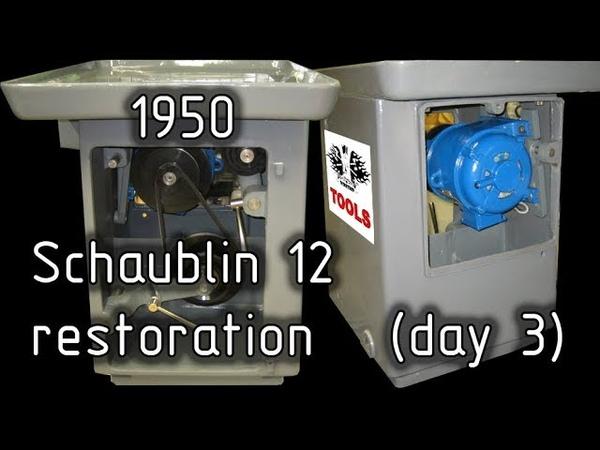 Шаублин 12 реставрация день 3 Schaublin 12 restoration day 3 EN Sub