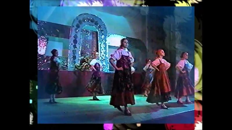 ЧИБАТУХА -школьный театр танца Терпсихора 1997 г - г Добрянка Пермская обл